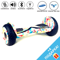 "Smart Wheel 12' New Off Road ""Граффити Белый"""