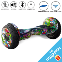"Smart Wheel 12' New Off Road ""Джунгли"""