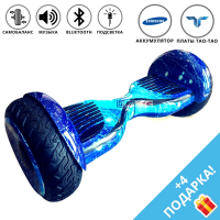 "Smart Wheel 12' New Off Road ""Синее Небо"""