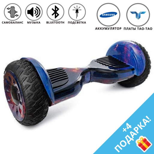 "Smart Wheel 12' New Off Road ""Галактика"""